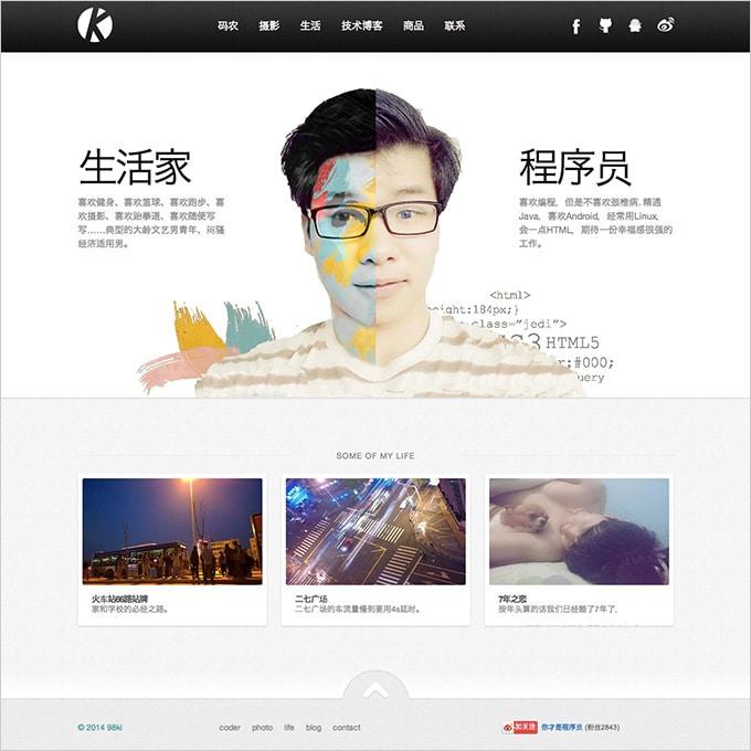 designer-coder5