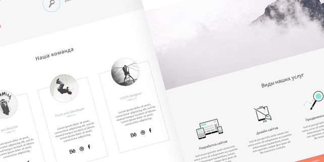 breathing-minimalist-psd-template