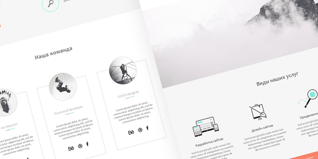 Breathing – minimalist PSD template