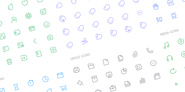 150+ sharp line icons