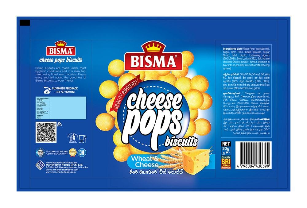 Bismah Cheese Pops
