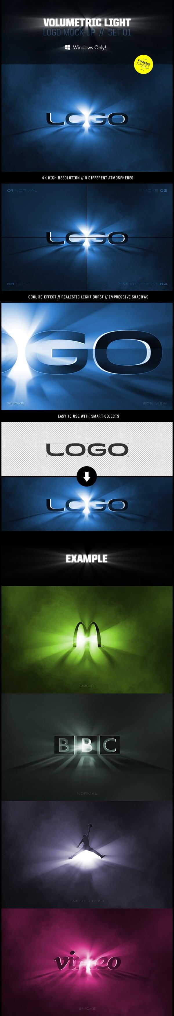 Volumetric Light Logo