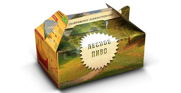 Cardboard Lunchbox Package