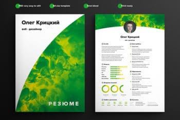 Free Creative Application Resume Mockup in PSD