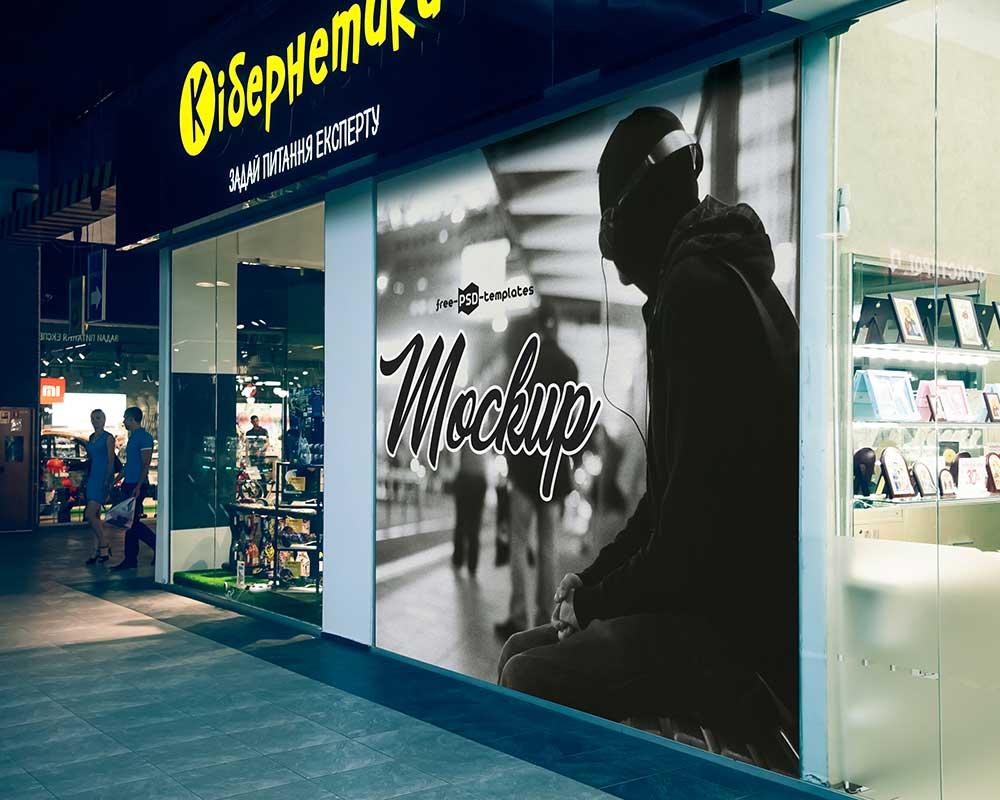 free shopping center advertisement mockup