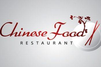 Free Chinese Food Restaurant Logo Mockup