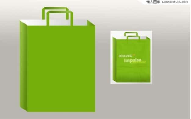 Green Eco Gift Bag