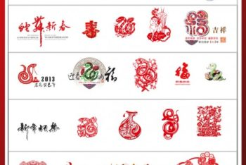 Free Chinese New Year Emblems Mockup in PSD