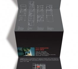 Free Real Estate Manual Brochure Mockup in PSD