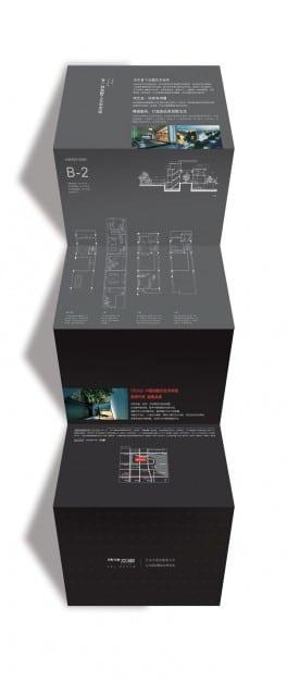 Real Estate Manual Brochure