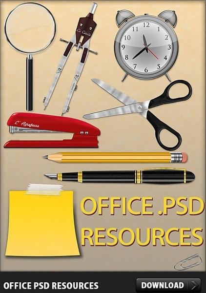 Assorted Office Tools Illustration