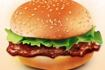 Free Simple Realistic Hamburger Mockup in PSD