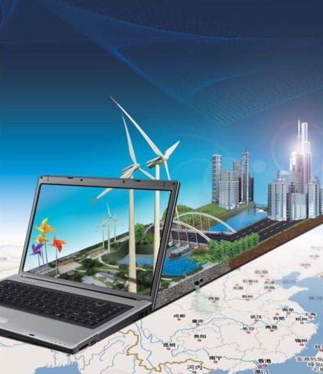 Tech City Vision Concept