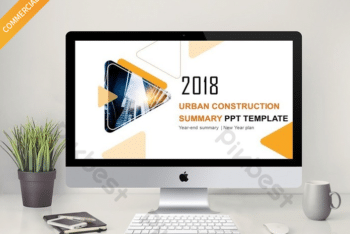 Free Urban Construction Plan Powerpoint Template