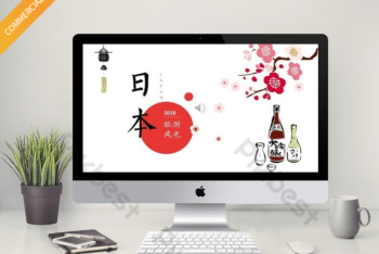 Free Japan Sakura Travel Powerpoint Template
