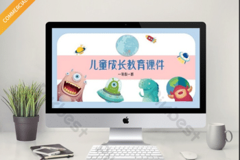 Free Children Cartoon Alien Powerpoint Template