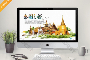 Free Golden Thai Temple Powerpoint Template