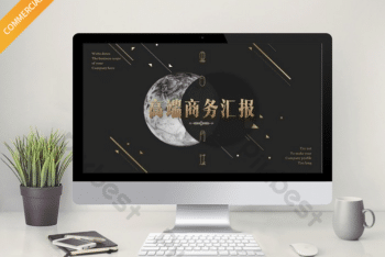 Free Black Plus White Moon Powerpoint Template