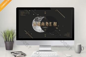 Free Black Plus White Moon Powerpoint Template
