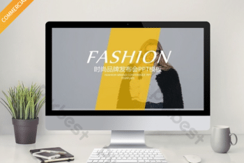 Free Funky Bright Fashion Powerpoint Template