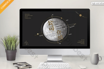 Free Elegant Lunar Track Powerpoint Template