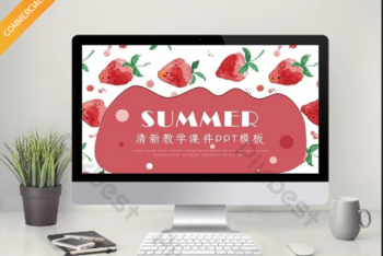 Free Strawberry Summer Fun Powerpoint Template