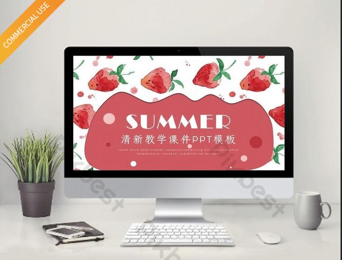 Strawberry Summer Fun