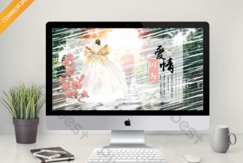 Free Romantic Wedding Slides Powerpoint Template