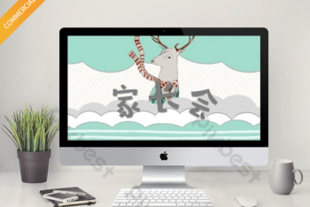 Free Cute Zoo Animals Powerpoint Template
