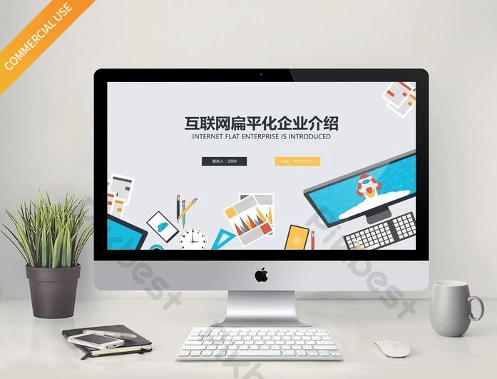 Internet Commerce Concept
