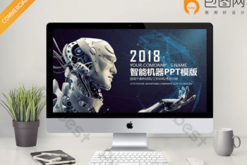 Free Artificial Intelligence Art Powerpoint Template