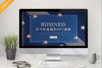 Free Elegant Corporate Slides Powerpoint Template