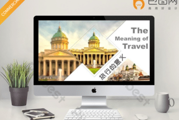 Free Cultural Travel Landmarks Powerpoint Template