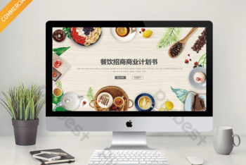 Free Cafe Food Service Powerpoint Template