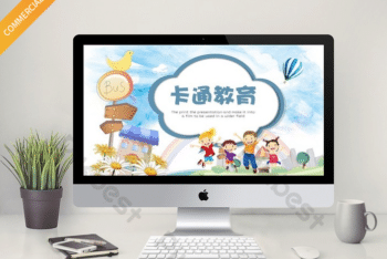 Free Kindergarten Activities Art Powerpoint Template
