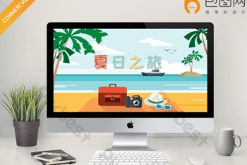 Free Summer Tour Vector Powerpoint Template