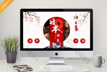 Free Japanese Culture Info Powerpoint Template