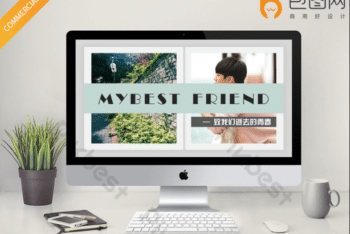 Free School Best Friend Powerpoint Template
