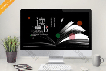 Free Book Reading Studies Powerpoint Template