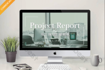 Free Project Planning Concept Powerpoint Template