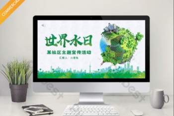 Free Fresh Green World Powerpoint Template