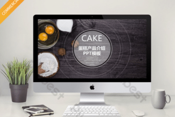 Free Tasty Baking Recipe Powerpoint Template