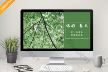 Free Green Minty Spring Powerpoint Template